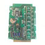 Nintendo 64 Programmable Cartridge (Inside)