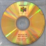 NIFF Editor – WIN95/IRIX v1.35