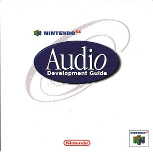Audio Development Guide
